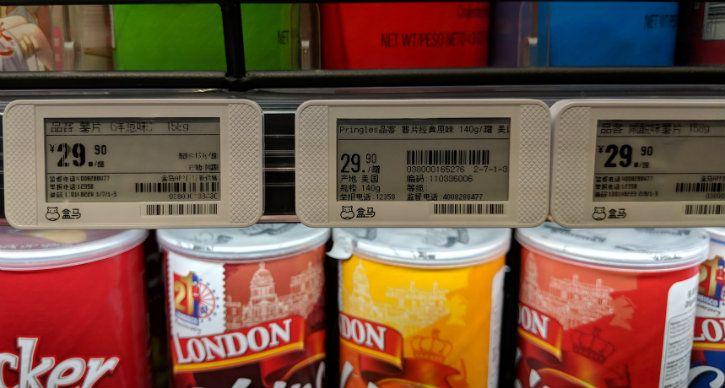 e-ink reader tag inside hema store
