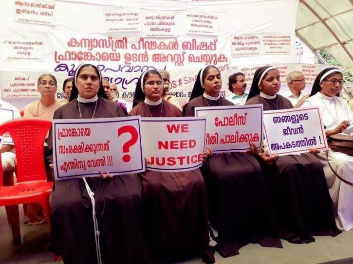 Franco Mullakal Rape Case