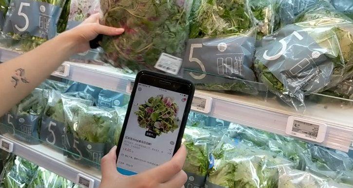 hema store app scan