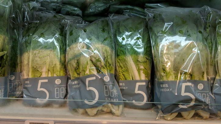 hema store fresh produce