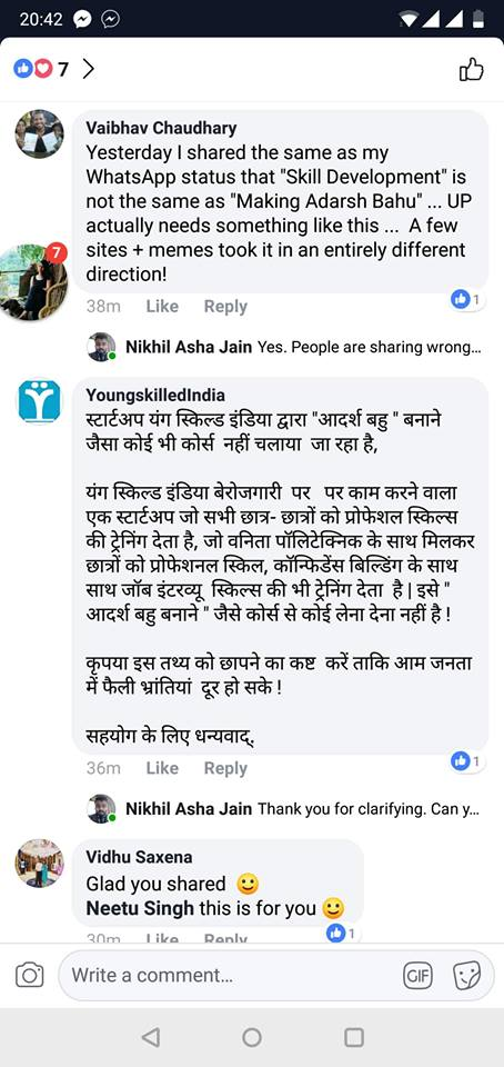 IIT BHU aadarsh bahu