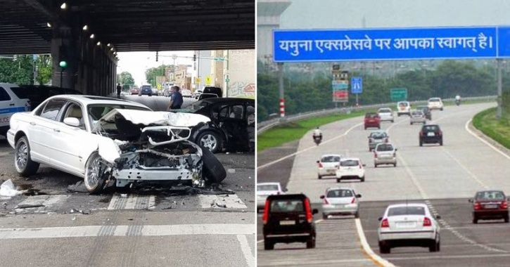 Man Crashes Jaguar yamuna expressway india