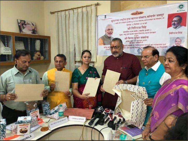 Paper, Rajasthan, Cow Dung, Giriraj Singh, Jalore, gaushalas, urine, disinfectants