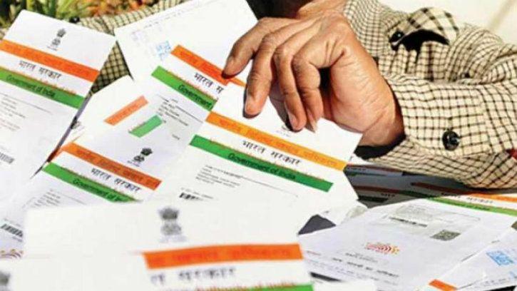 UIDAI Aadhaar card Supreme Court verdict