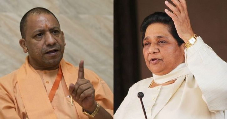 After Complaints, EC Issues Notices To Yogi, Mayawati For Communalising Political Speeches