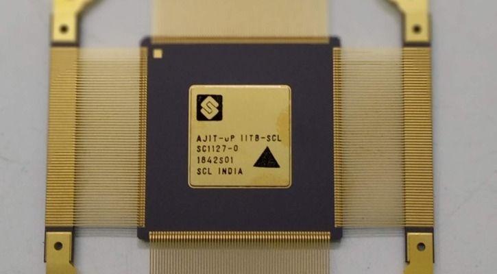 AJIT India processor