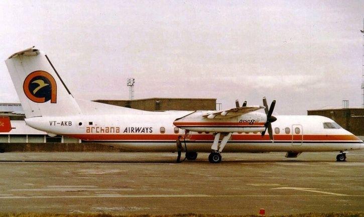 Archana Airways