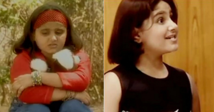 Chakki Parekh AKA Richa Bhadra From Khichdi faced casting couch and body shaming.