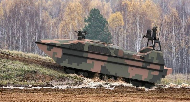 first armed amphibious drone boat