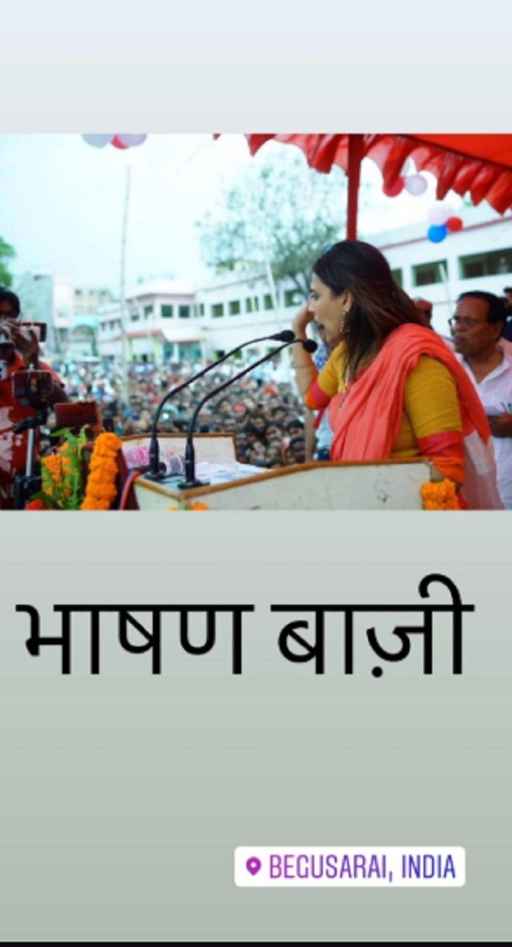 Swara Bhasker trolled for supporting Kanhaiya Kumar.