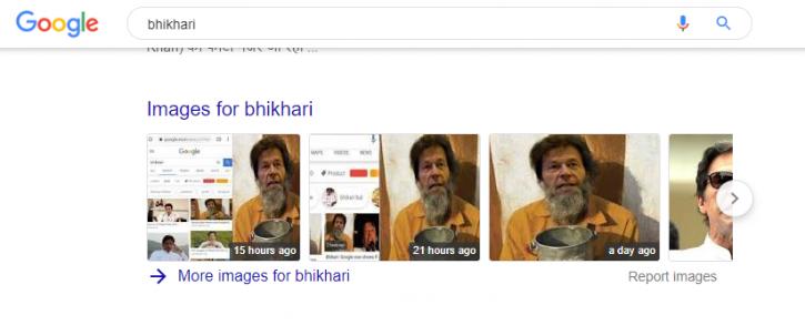 bhikhari