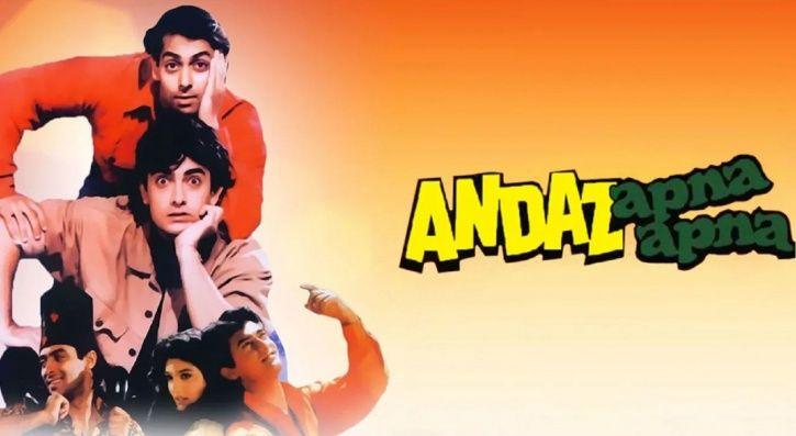 Bollywood remakes: Andaz Apna Apna