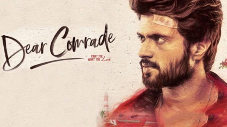 Bollywood remakes: Dear Comrade