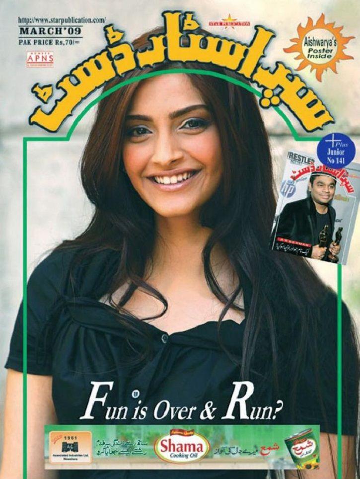 India Pakistan cultural exchange: Stardust magazine in Urdu.