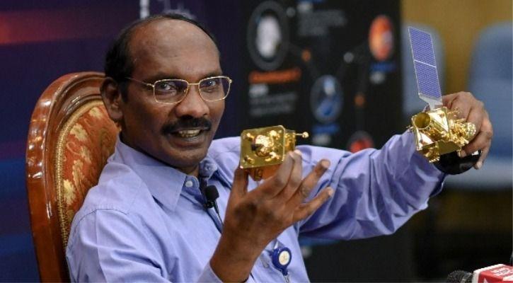 ISRO SSLV