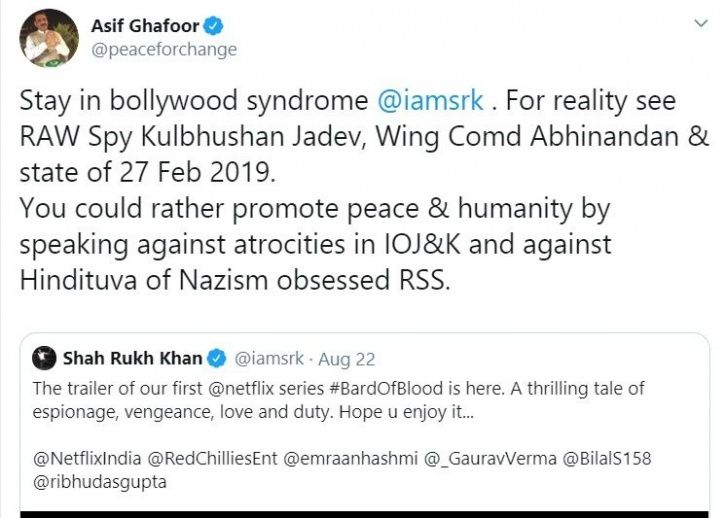 Pak Army Chief Spokesperson slams Shah Rukh khan over bard of blood and gets trolled.