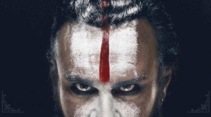 Saif Ali Khan Dons Fiery, Tense Look As Naga Sadhu In Laal Kaptaan & We're Impressed