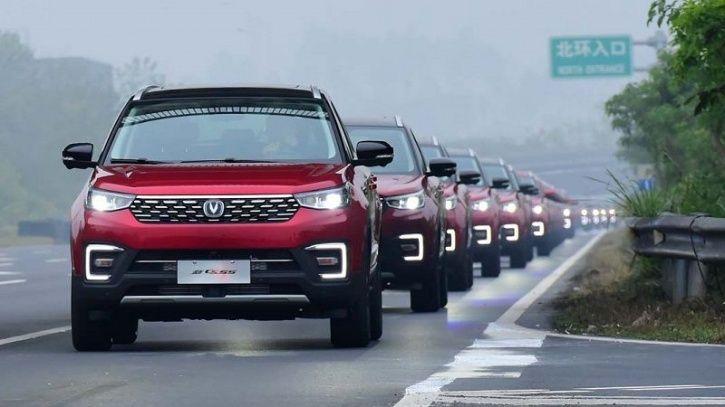 Autonomous technology, Autonomous Cars World Record, Guinness World Records, Changan Automobile, Sel
