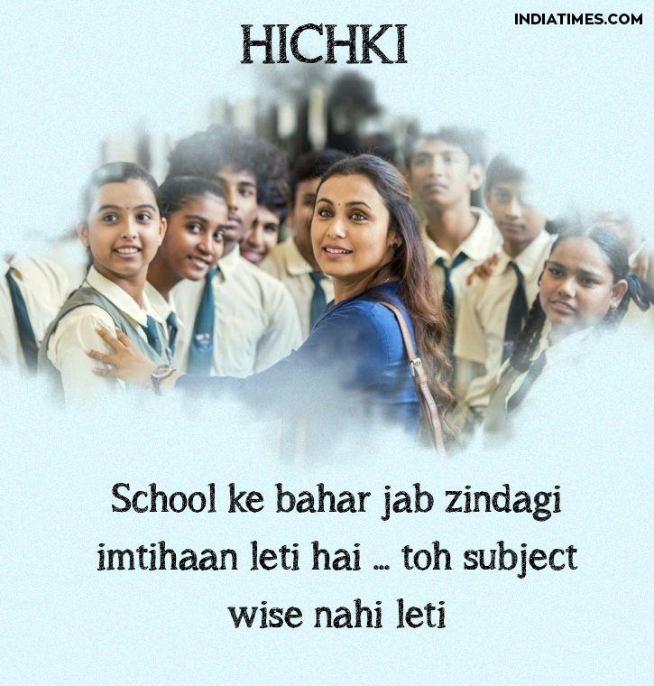 hichki