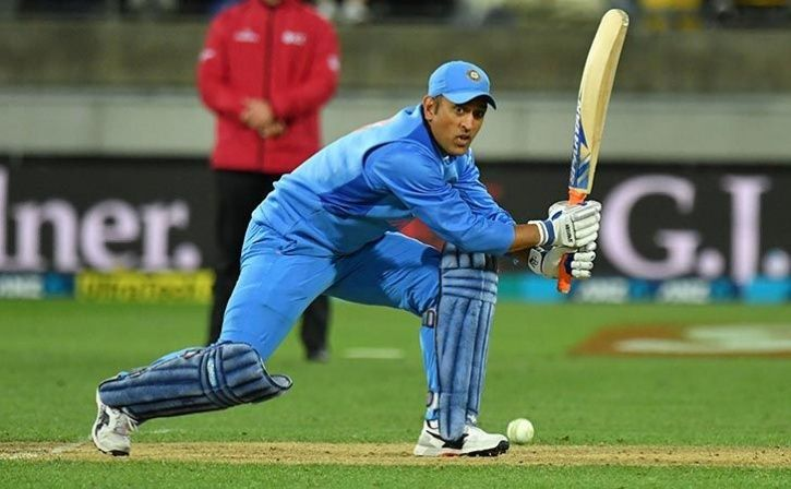 MS Dhoni To Get A Stand In His Name At The Ranchi Cricket Stadium