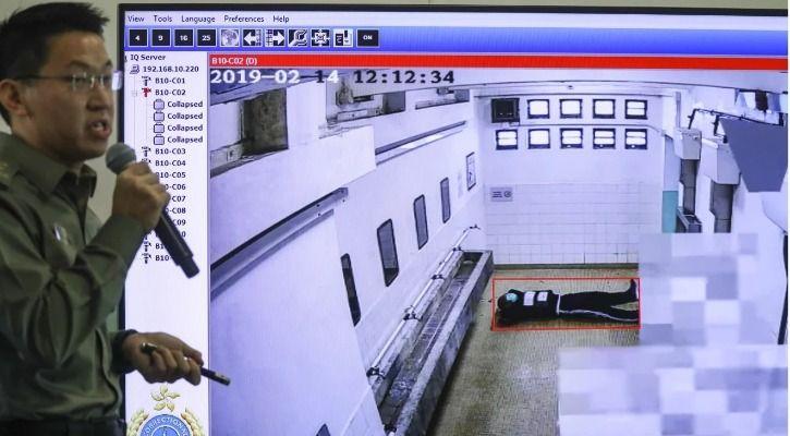 smart prison