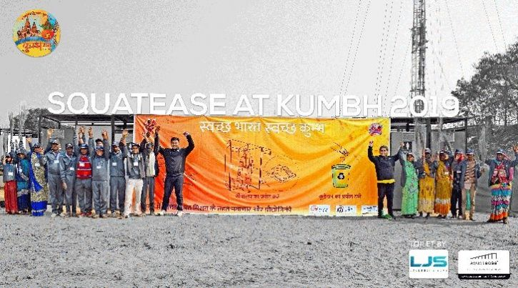SquatEase at Kumbh Mela