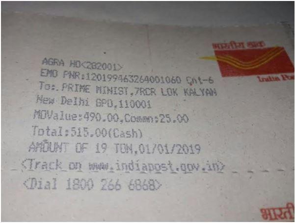 Agra district, Pradeep Sharma, potato farmer, Narendra Modi, paltry profit, suicide