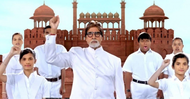 Amitabh Bachchan Performs National Anthem In Sign Language With Specially Abled Children.