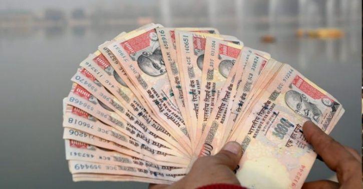 demonetized currency, RBI, Vijaykumar Marwa, fake site, helpline number, Malad