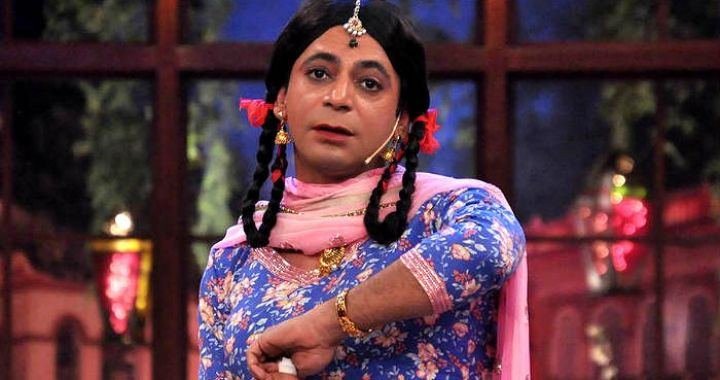 Enough Hue & Cry Over 'Koffee With Karan' But Where's The Outrage On The Sexist 'The Kapil Sharma Sh
