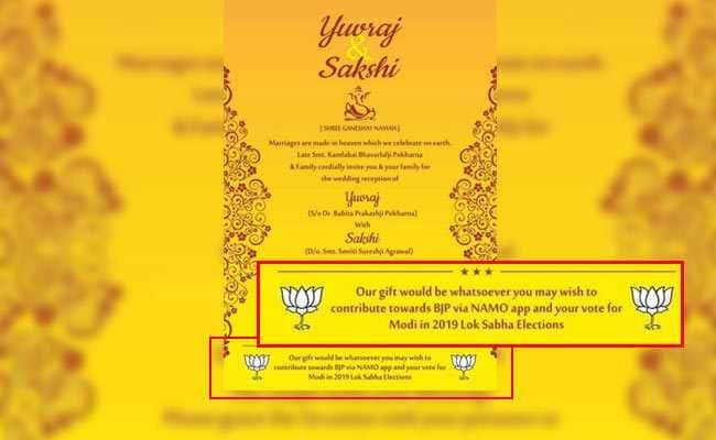 Gujarat wedding card, Ahmedabad, BJP, Rafale deal, Yuvraj and Sakshi, NAMO again