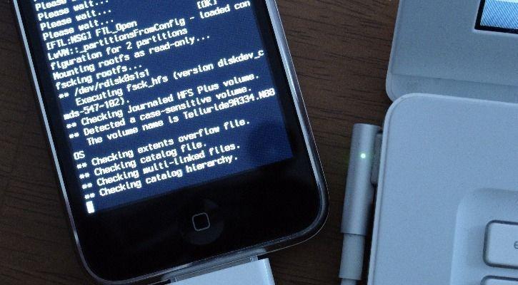 hacking exploits