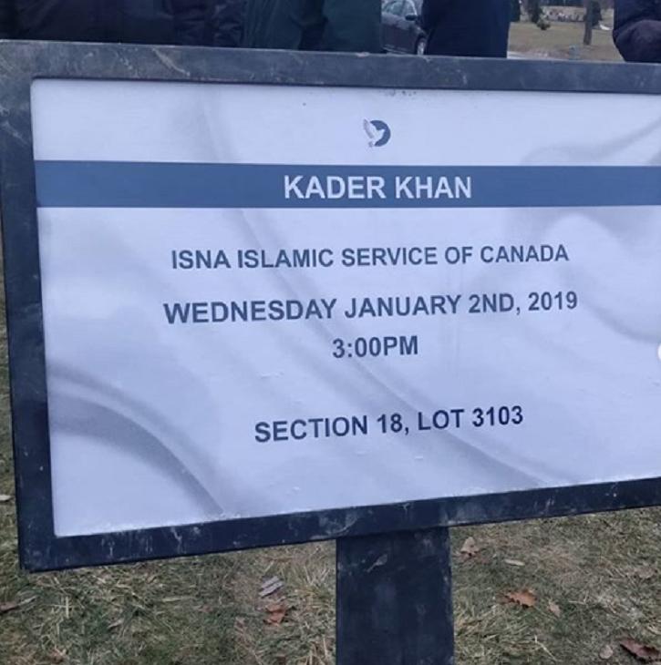 Kader Khan's Funeral Held In Canada, Son Sarfaraz & Fans Pay Their Last Respect