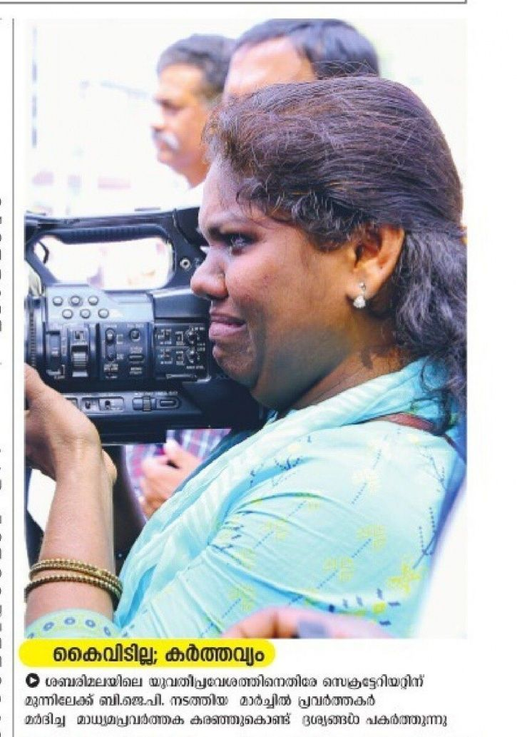 This Woman Cameraperson, Who Was Beaten Up By BJP Workers, Is Courage Personified