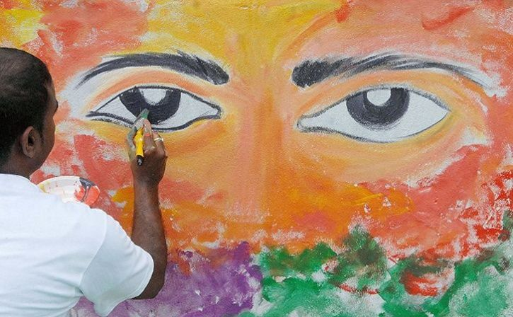 village show the way in eye donation