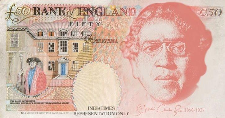 bank of england, new 50 pound, 50 pound note, alan turing, jc bose, ramanujan, alan turing 50 pound