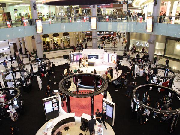 Dubai, Beauty products