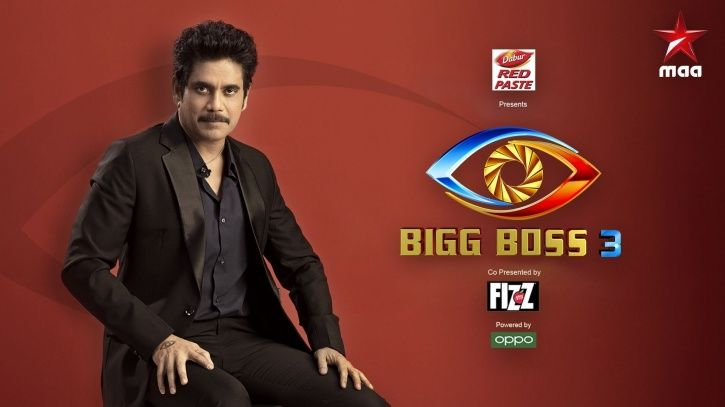 Female Journalist Alleges Bigg Boss Telugu Makes Asked For Sexual Favours, Files Complaint