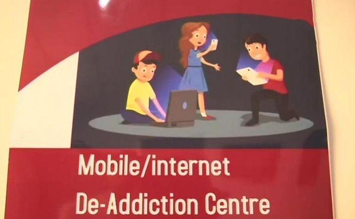 Internet De Addiction Centre Opens In Punjab