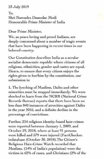 'Jai Shree Ram' Now War Cry: 49 Eminent Personalities Write To PM Narendra Modi Over Lynching