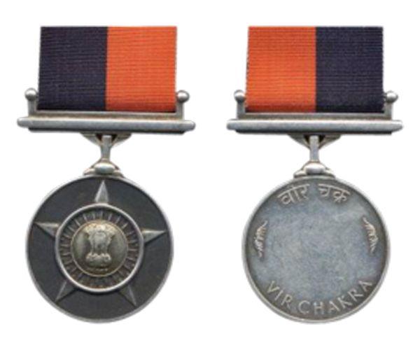 Kargil Vijay Diwas