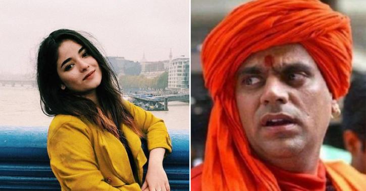 Swami Chakrapani Wants Hindu Actresses To Be Like Zaira Wasim & Quit Acting