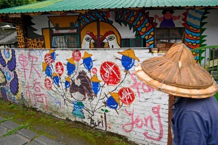 Taiwan artist