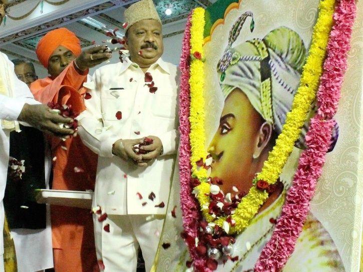 Tipu Jayanthi