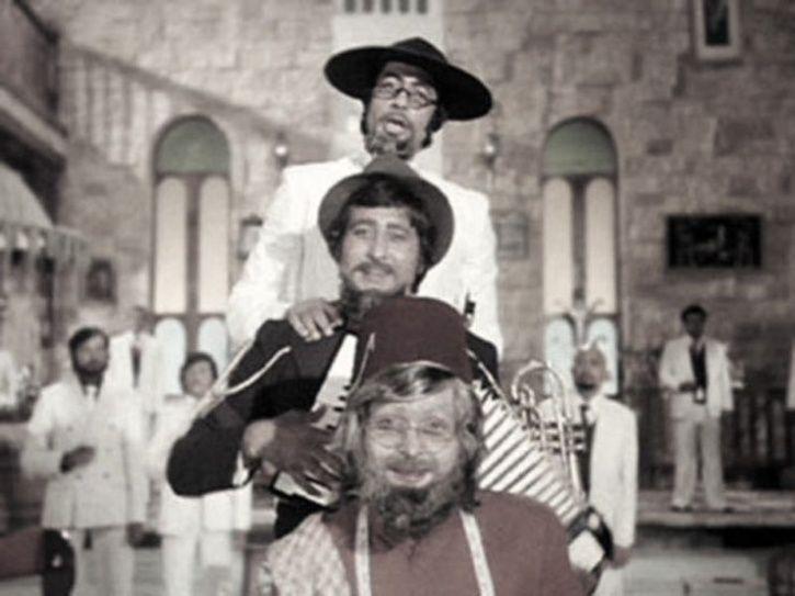 Amar Akbar Anthony Movie
