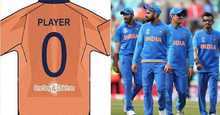 ICC World Cup 2019 Orange Jersey