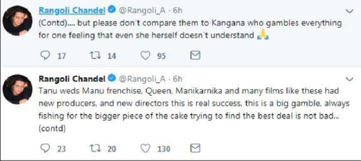 Kangana Ranaut and Rangoli Chandel.