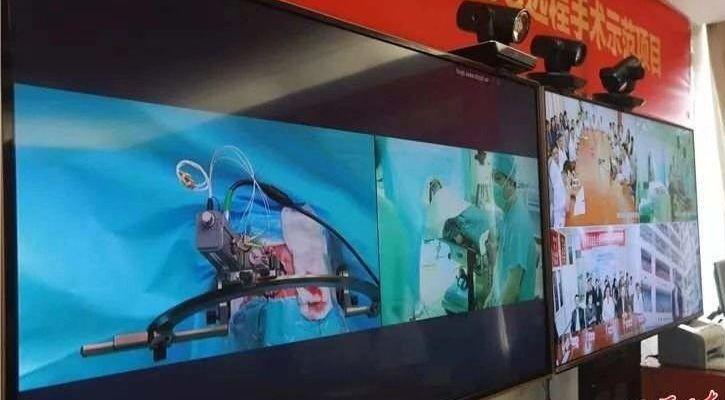 5G surgery