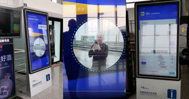 China face recognition technology