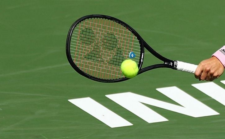 India Loses Right To Host Junior Davis Cup